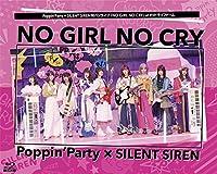 【メーカー特典あり】Poppin'Party×SILENT SIREN対バンライブ「NO GIRL NO CRY」atメットライフドーム(A4クリアフ...