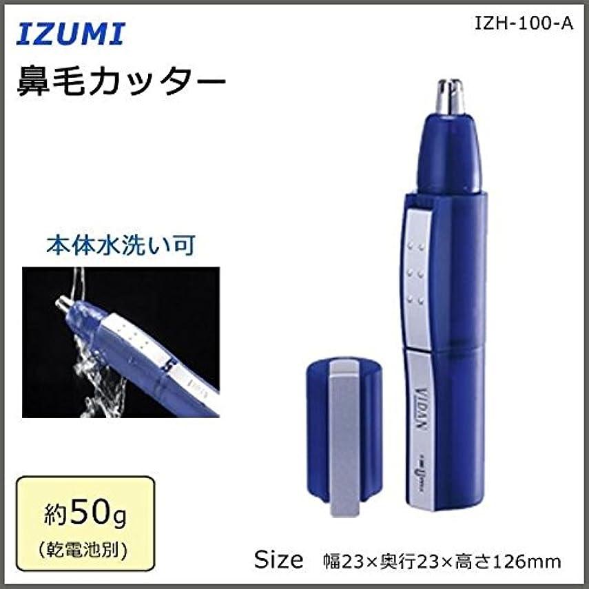 書き込み精巧なエキゾチックIZUMI 鼻毛カッター IZH-100-A