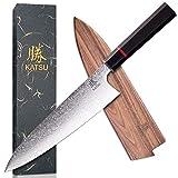 KATSU Kitchen Chef Knife - Damascus Steel - Japanese Kitchen Knife - Handcrafted Octagonal Wood Handle - 8-inch -Wood Sheath & Gift Box