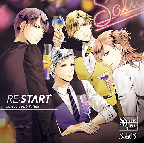 SQ SolidS「RE:START」シリーズ⑥(I AM A BARTENDER)