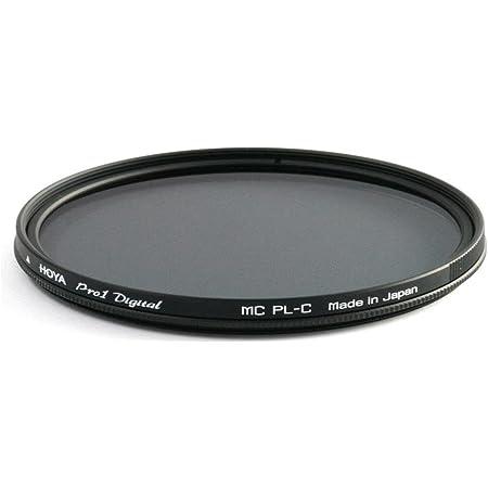 Hoya 67mm Pro1 Digital DMC Circular Polarizer Filter