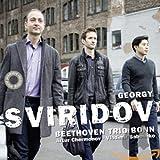 Swiridow - Klavierquintett/Klaviertrio/Romanze - Beethoven Trio Bonn