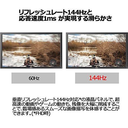 アイテムID:7974245の画像2枚目