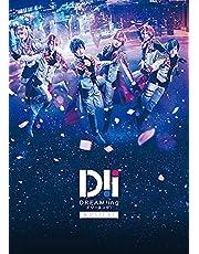 BD ミュージカル「DREAM!ing」 [Blu-ray]