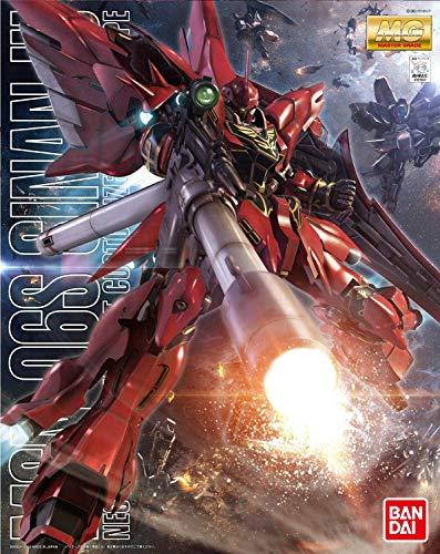 Bandai Netaddiction Model Kit Gunpla - Gundam MG Sinanju Anime Color Ver. 1/100 - GunplaGunpla