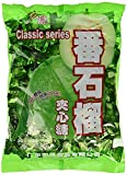 Classic Guava Hard Candy - 12.3 Oz - PACK OF 3