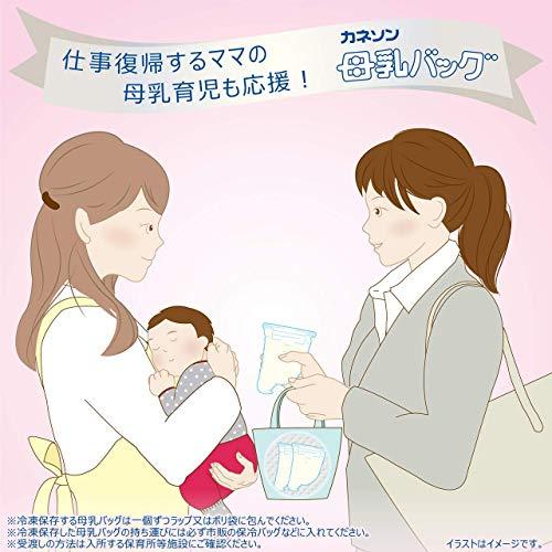 『カネソン Kaneson 母乳バッグ 200ml 20枚入 大多数の病産院で一番愛されている。滅菌済みで衛生・安心!』のトップ画像
