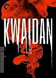 Kwaidan (English Subtitled)