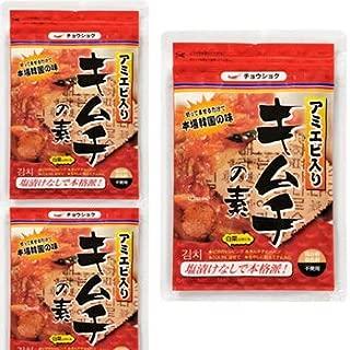 キムチの素 118gx3個 切ってまぜるだけで本場韓国の味! ■韓国食品・韓国食材・キムチ材料・調味料・韓国唐辛子・唐辛子粉・赤唐辛子・粉末唐辛子粉