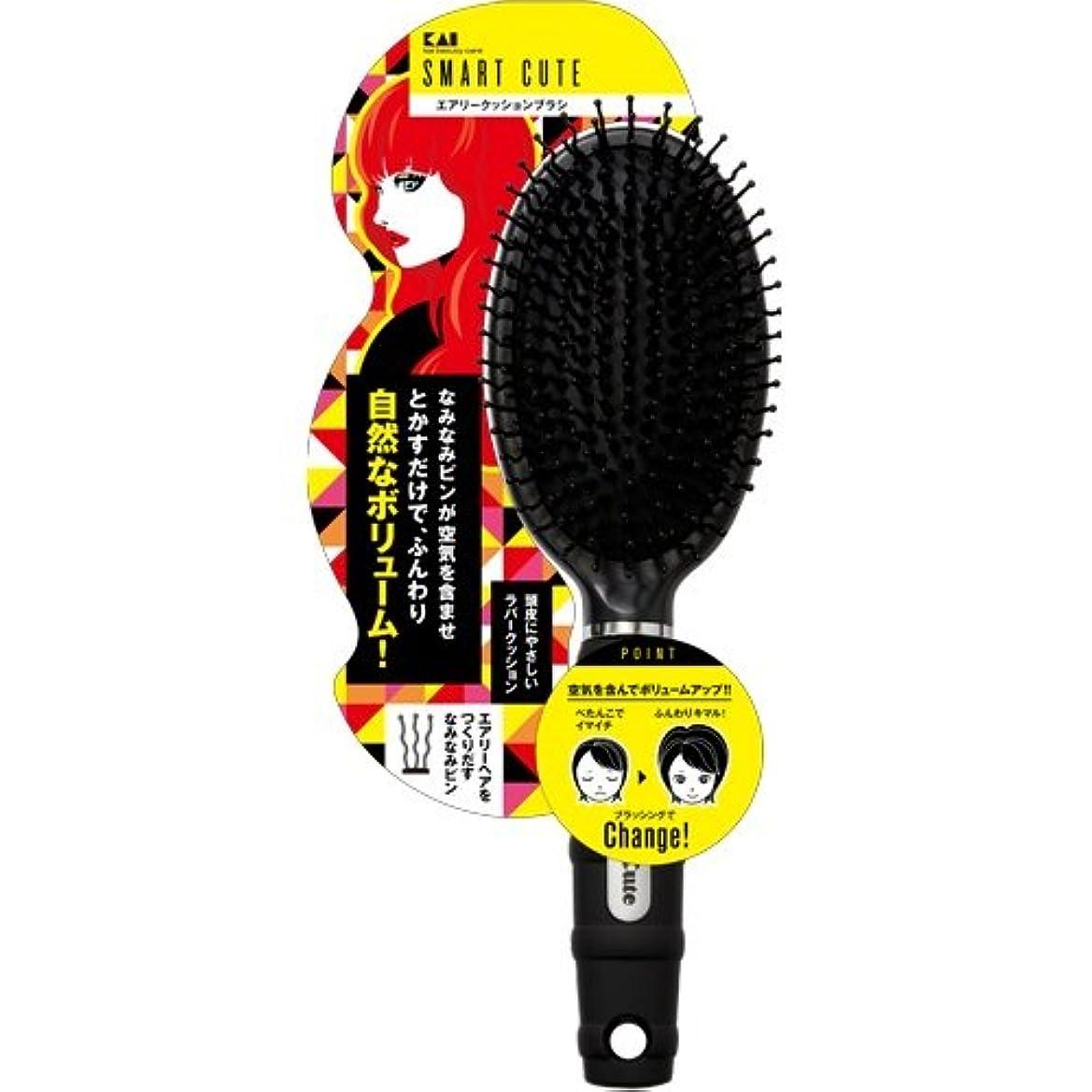 冷凍庫静かな重くするスマートキュート(SmartCute) エアリークッションヘアブラシ HC3327