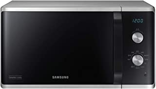 Samsung - mg23k3614as - Micro-ondes grill 23l 800w silver