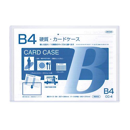 ORIONS 硬質カードケース B4 CC-4