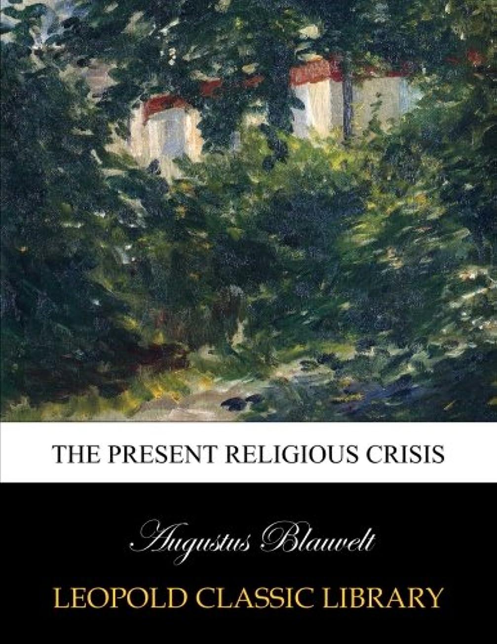 クラウドすなわち明るくするThe present religious crisis