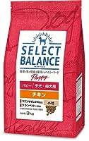 セレクトバランス パピー小粒 チキン 7kg 【サンプルフードプレゼント】