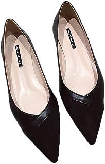 店舗」パンプス 婦人靴 レディース ぺたんこ とんがり 無地 フラットシューズ 歩きやすい 疲れにくい 柔らかい 軽量 美脚 おしゃれ カジュアル 通学 通勤 二次会 妊婦 スリッポン 3色選べる 21.5-26.5CM