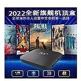 A3Pro 电视盒 IPTV Chinese 2021 全新Pro版本 A3升级版 普通话粤语频道 Massive Movies& TV Series Smart Andriod Box