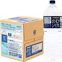 霧島天然水 のむシリカ 霧島連山の無添加ナチュラルミネラルウォーター 1箱/2リットル × 9本