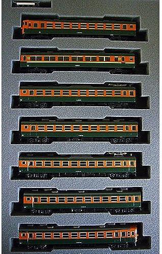 wholesape barato Series 153 High Cab Cab Cab (Basic 7-Car Set) (Model Train) [Toy] (japan import)  precioso