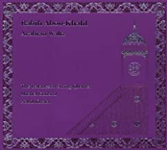 Best rabih abou khalil arabian waltz Reviews