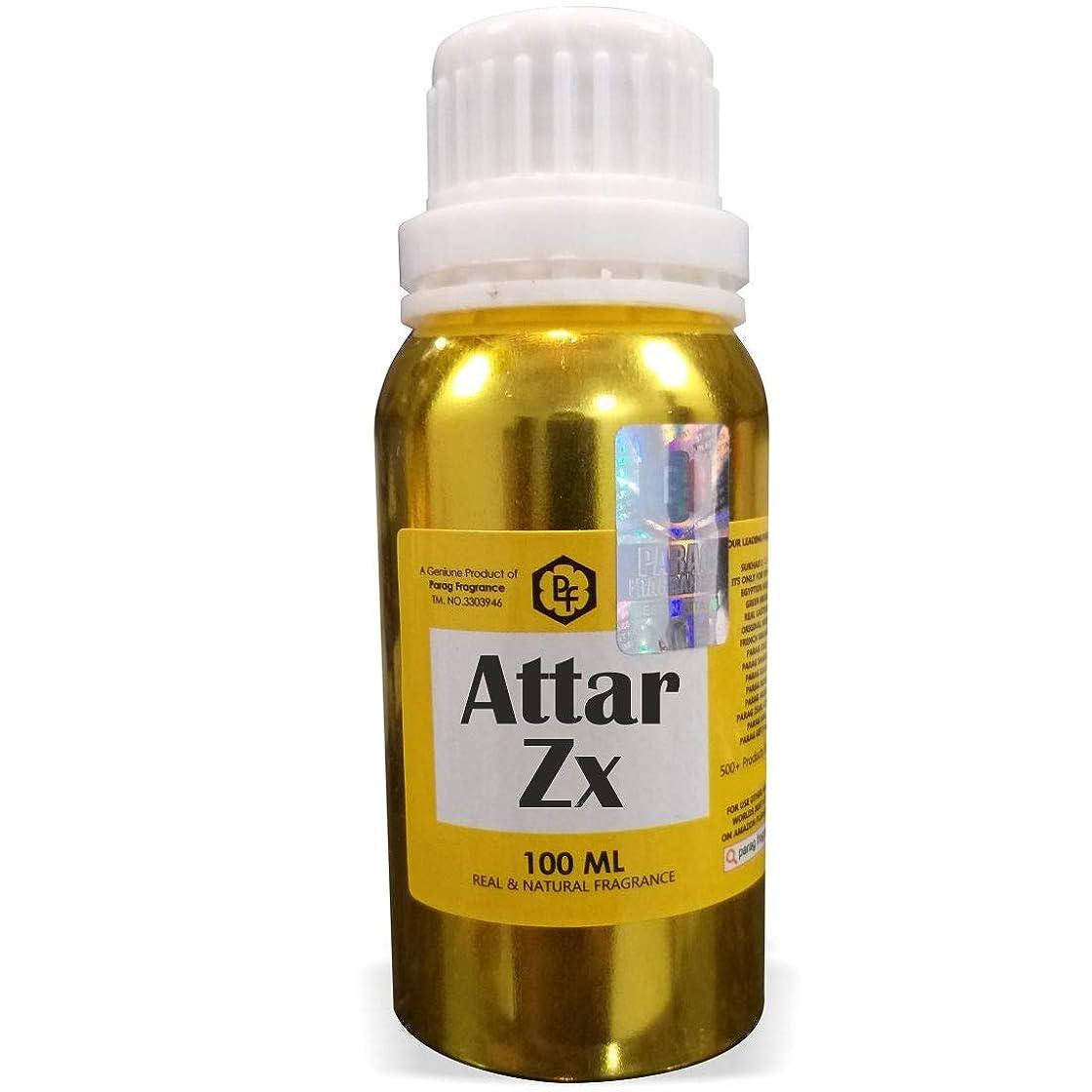リール意識予防接種ParagフレグランスZxをアター100ミリリットル(男性用アルコールフリーアター)香油| 香り| ITRA