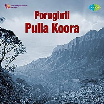 """Rajunu Choosina (From """"Poruginti Pulla Koora"""") - Single"""