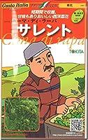 西洋菜花 種子 サレント チーマディラーパ 80粒 なばな