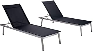 mainstays outdoor chaise lounge
