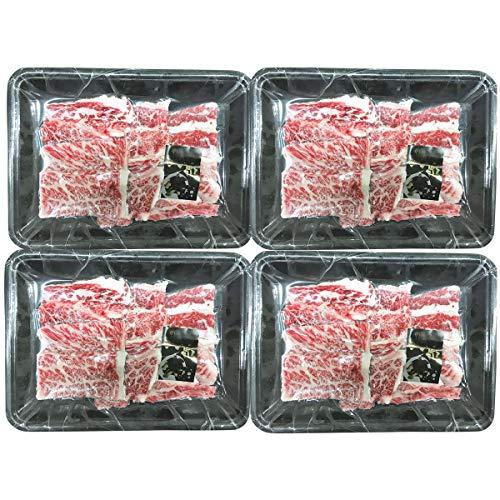 山形牛 すき焼き しゃぶしゃぶ用 800g カタ・バラ 200g×4 牛肉 和牛 国産 山形産