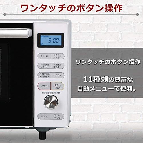 アイリスオーヤマオーブンレンジ18Lフラットテーブルヘルツフリー自動メニュートーストグリルホワイトMO-F1805-W