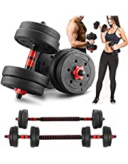 Dumbbell and Barbell Set 2 in 1 Adjustable Dumbbells with Non-slip Connector Training Gloves and Wrist Support Wrap Reduce Pain 15KG for Body Workout Home Gym
