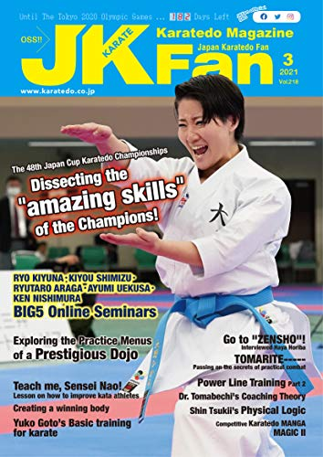 Karatedo Magazine JKFan Mar. 2021: The only one Karate monthly magazine in the world. (English Edition)