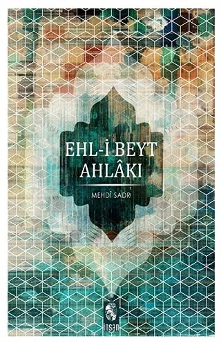 Ehl-i Beyt Ahlaki