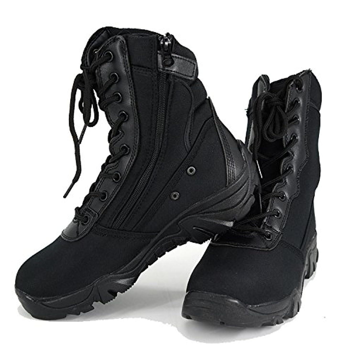 ブルヒューム確認(sabsta) サバゲー タクティカル ブーツ サイドジッパー 迷彩 トレッキング シューズ アウトドア 登山 通気性 厚い靴底 (ブラック, 25.5~26cm)