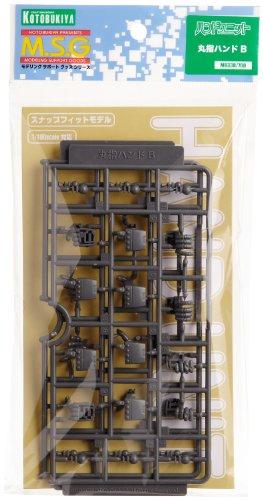 M.S.G モデリングサポートグッズ ハンドユニット 丸指ハンドB ノンスケール プラモデル用パーツ MB33R