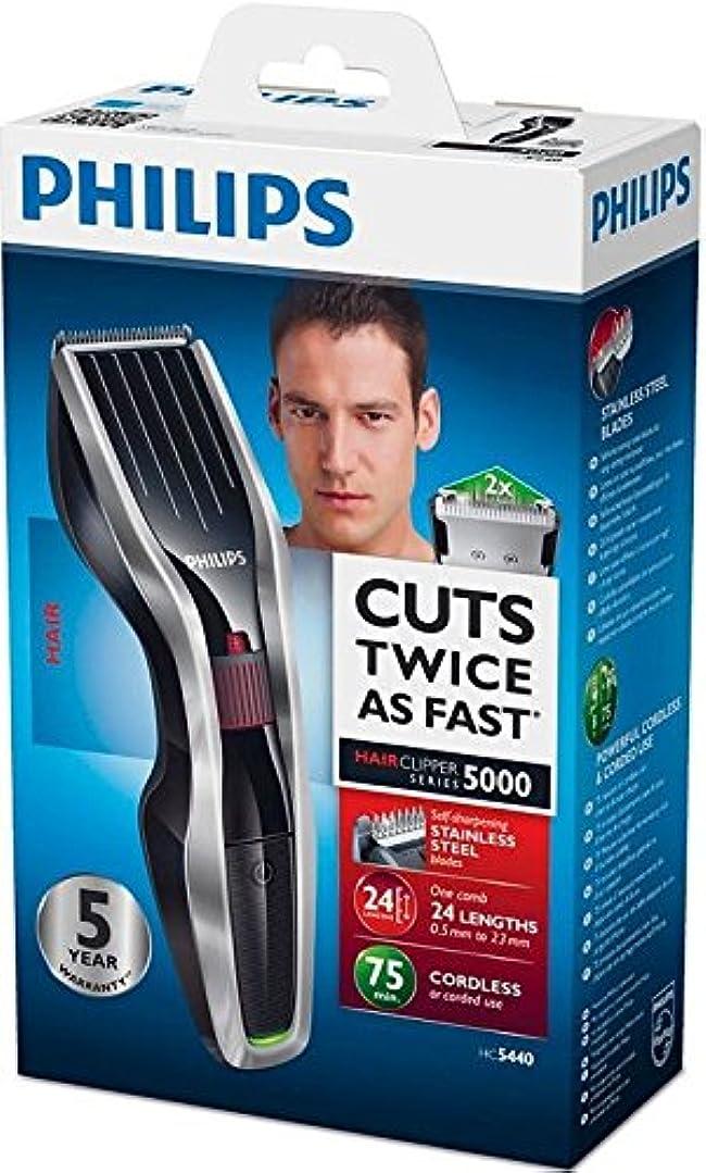 インキュバス安全でない隠すフィリップス 男性用 コードレス髪刈り取り器 および 髭トリマー 二通り技術 *新品* 期間限定 ***新品*** 保証書付き