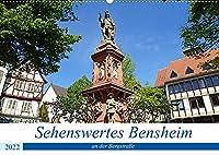 Sehenswertes Bensheim an der Bergstrasse (Wandkalender 2022 DIN A2 quer): Die mittelgrosse Stadt Bensheim besticht mit ihrer schoenen historischen Innenstadt, der umgebenden Natur zum Erholen und dem Weinanbau mit all seinen Genussfreuden. (Monatskalender, 14 Seiten )