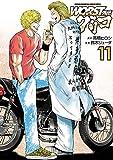WORST外伝 グリコ 11 (少年チャンピオン・コミックス エクストラ)