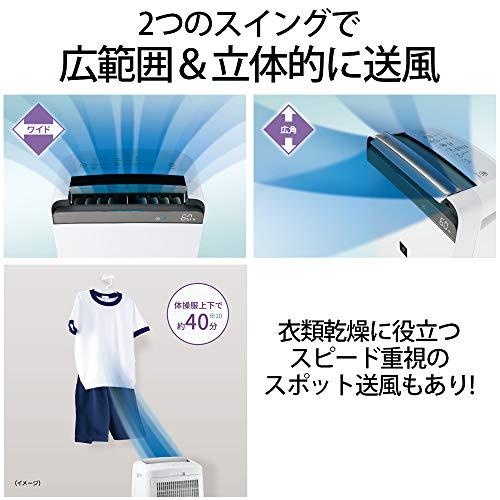 シャープ除湿機衣類乾燥プラズマクラスター18LホワイトCV-J180W