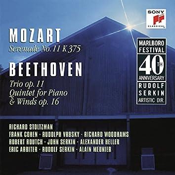 Mozart: Serenade No. 11 in E-Flat Major, K. 375 & Beethoven: Trio in B-Flat Major, Op. 11 & Quintet in E-Flat Major, Op. 16