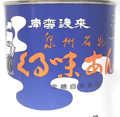 泉州名物 くるみ餡 缶詰 1kg