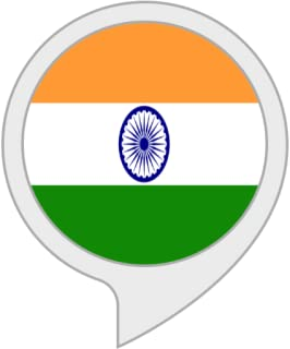 Glorious India Facts