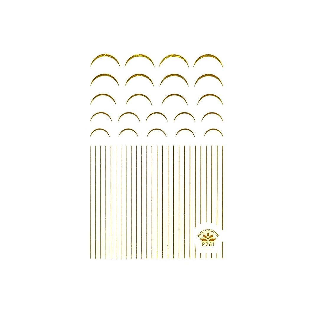 靄である入植者ネイルシール 極細ライン&フレンチシール ゴールド ネイルシール ライン カーブ ネイルアート