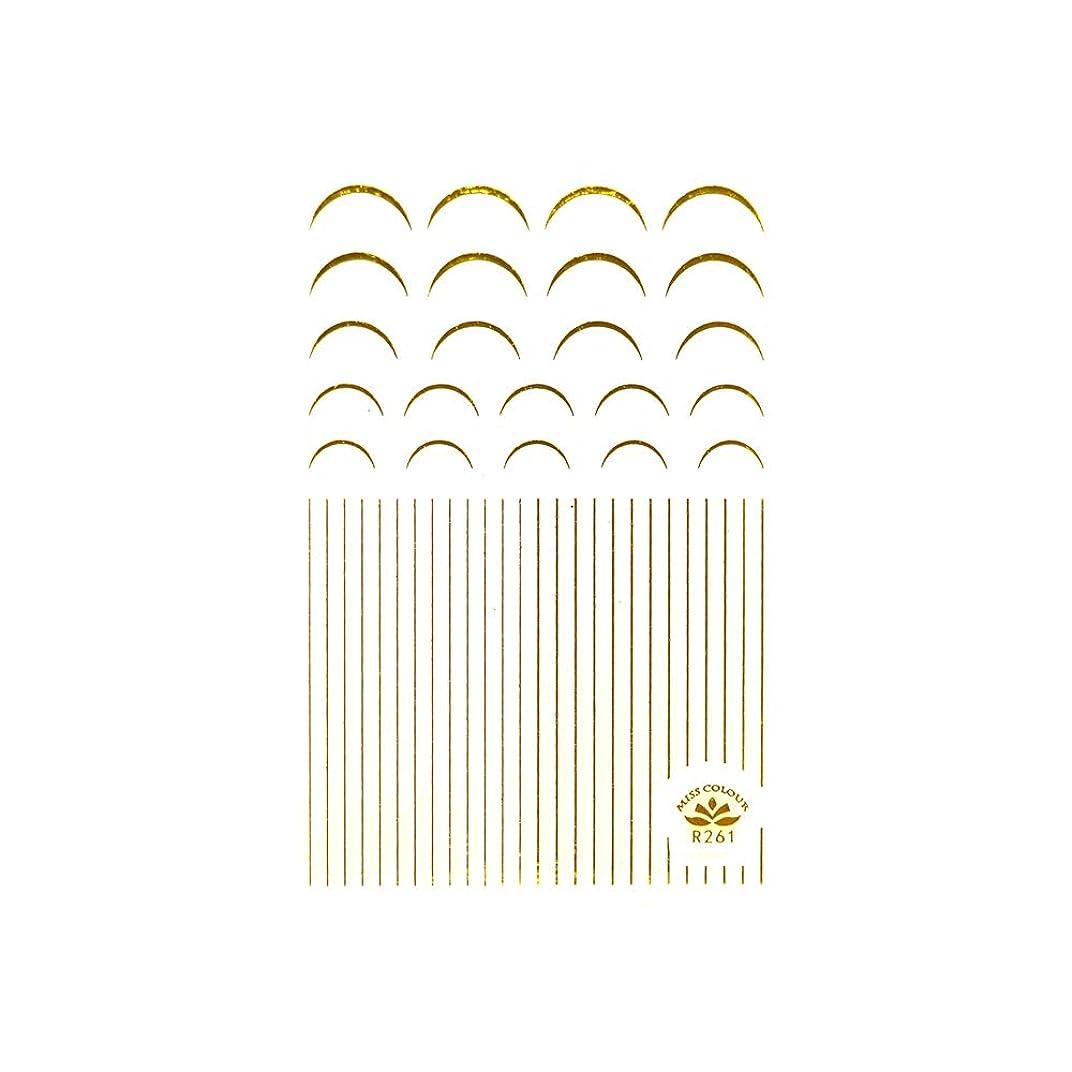 マリン日付落ち着くネイルシール 極細ライン&フレンチシール ゴールド ネイルシール ライン カーブ ネイルアート
