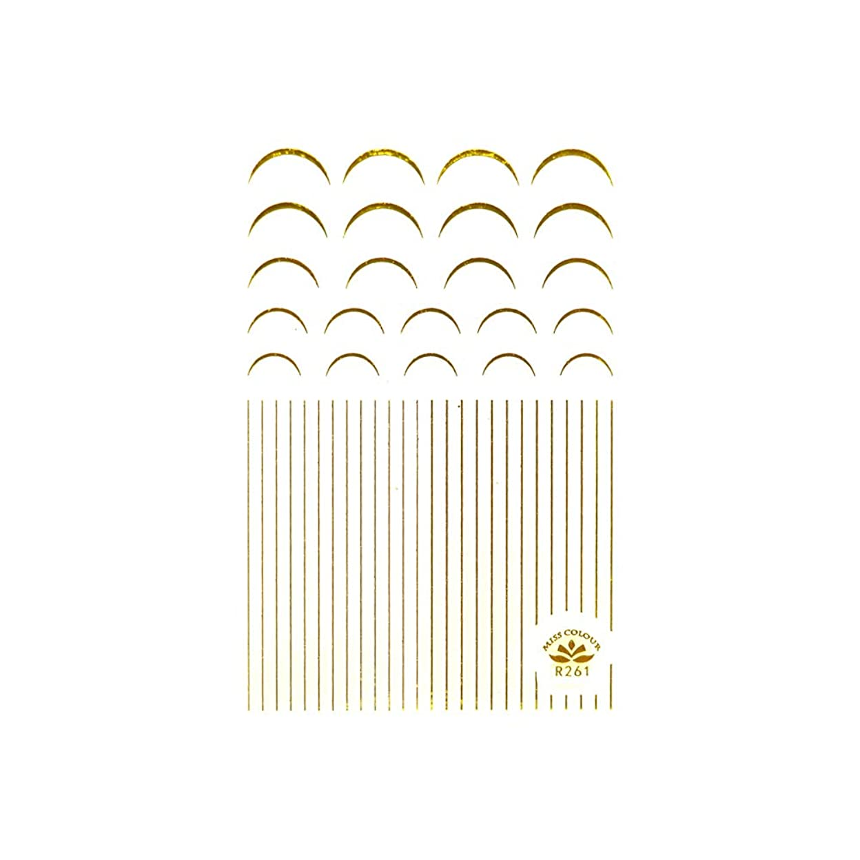 過激派保育園服ネイルシール 極細ライン&フレンチシール ゴールド ネイルシール ライン カーブ ネイルアート