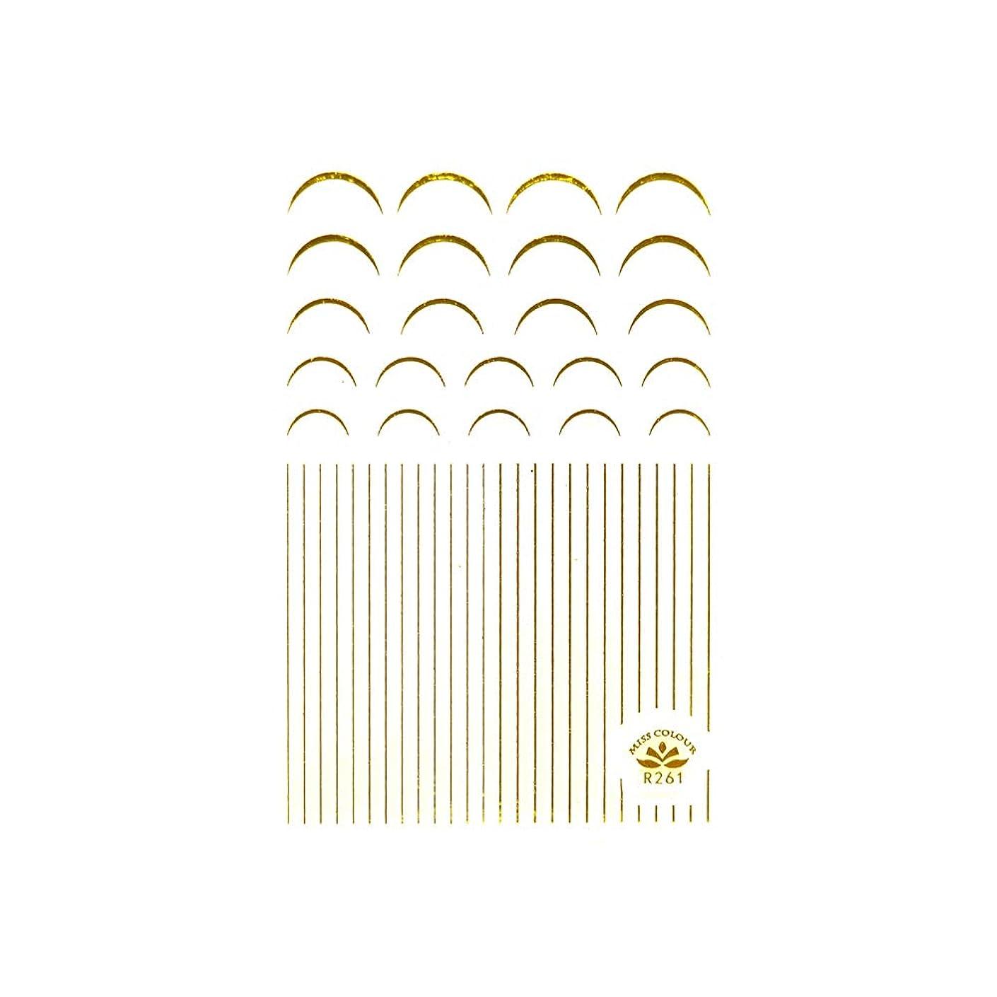 文房具スペース読書をするネイルシール 極細ライン&フレンチシール ゴールド ネイルシール ライン カーブ ネイルアート
