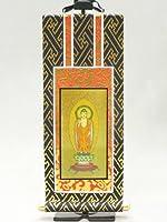 掛軸 仏壇用 浄土宗 本尊  30代 紺金(掛け軸のみです)