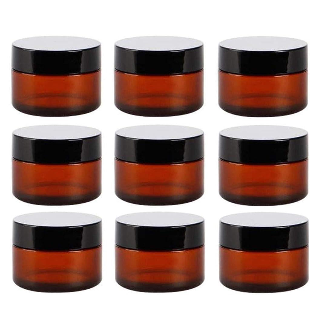 キャリアズボン触覚アロマオイル 精油 香水やアロマの保存 小分け用 遮光瓶 詰替え ガラス製 9本セット茶色10g