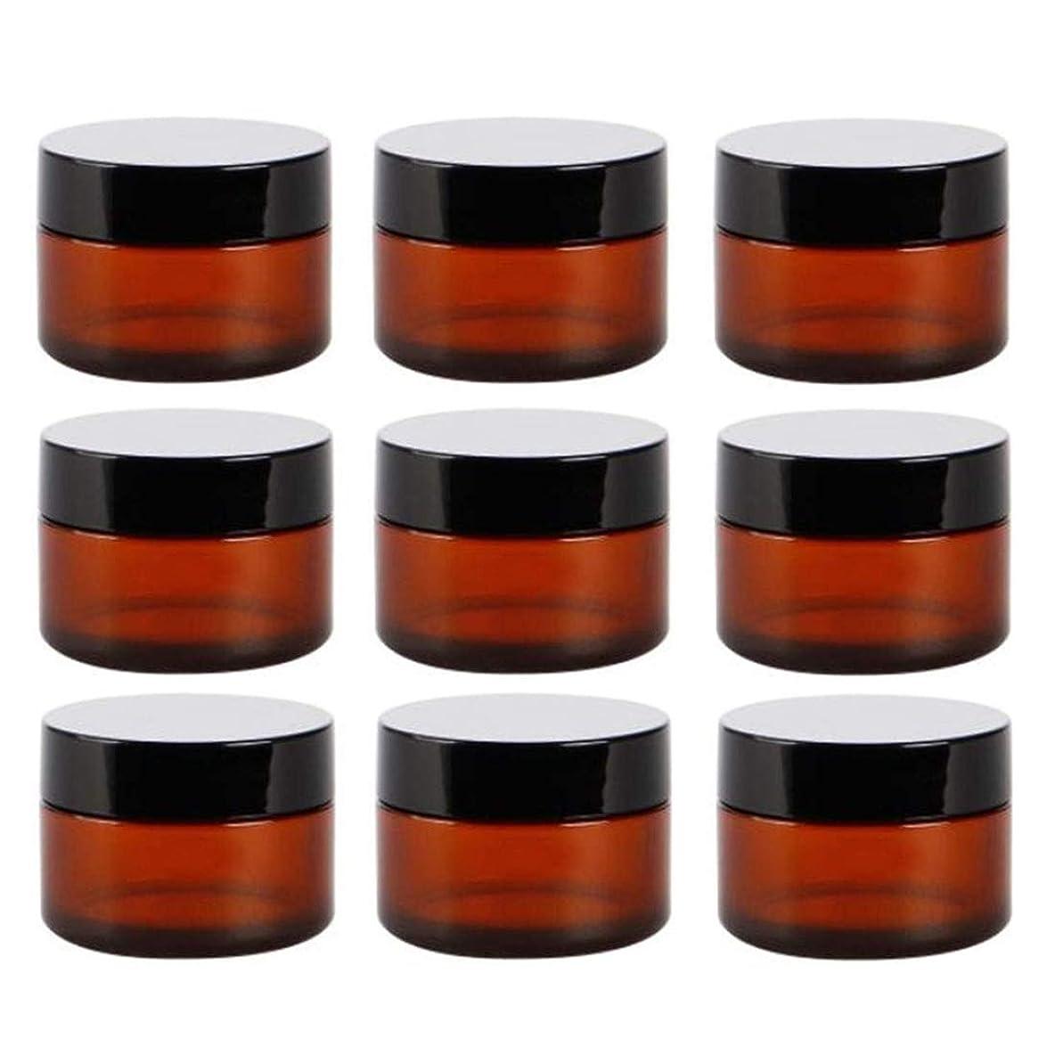 伝染病勤勉なエジプト人アロマオイル 精油 香水やアロマの保存 小分け用 遮光瓶 詰替え ガラス製 9本セット茶色10g
