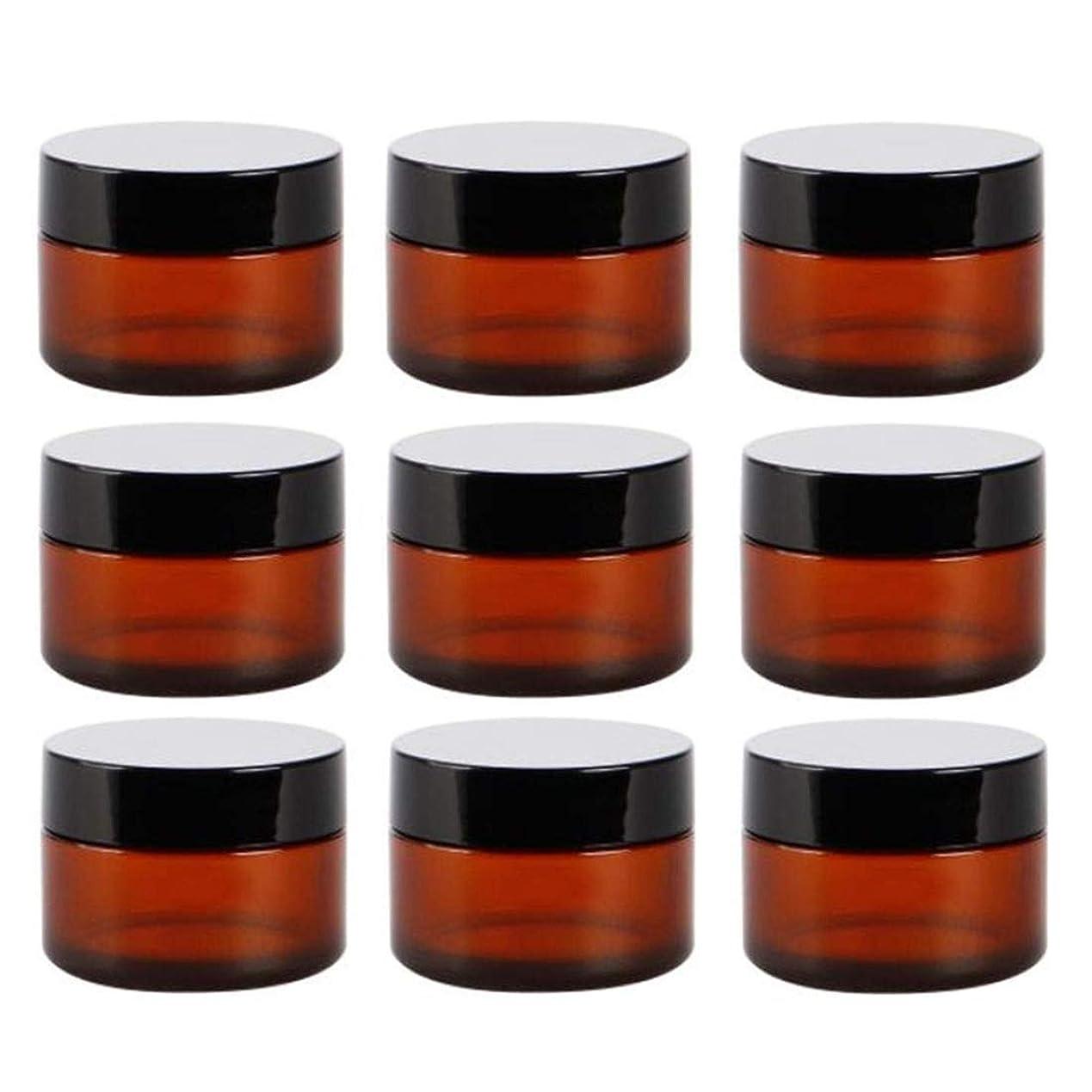 電化する返還追い付くアロマオイル 精油 香水やアロマの保存 小分け用 遮光瓶 詰替え ガラス製 9本セット茶色10g
