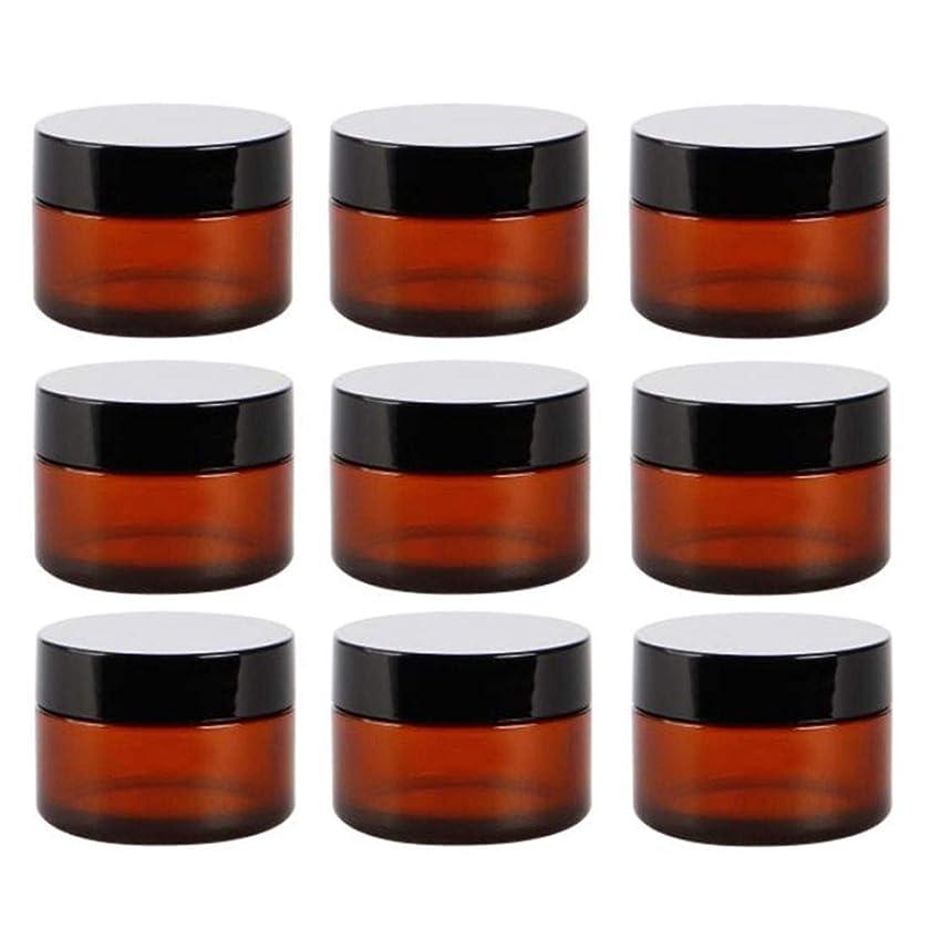 アラームポインタお酒アロマオイル 精油 香水やアロマの保存 小分け用 遮光瓶 詰替え ガラス製 9本セット茶色10g
